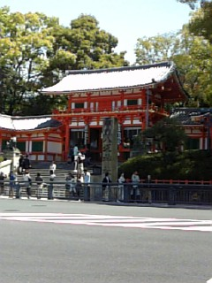 ベタに八坂神社