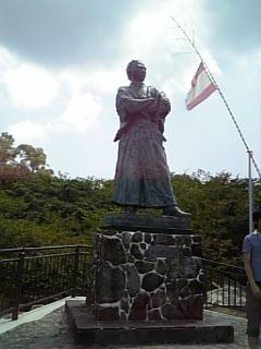 長崎風頭公園